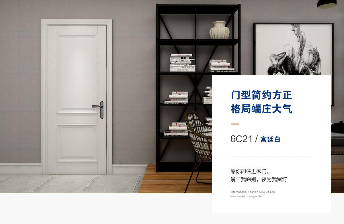 6C21_01.jpg