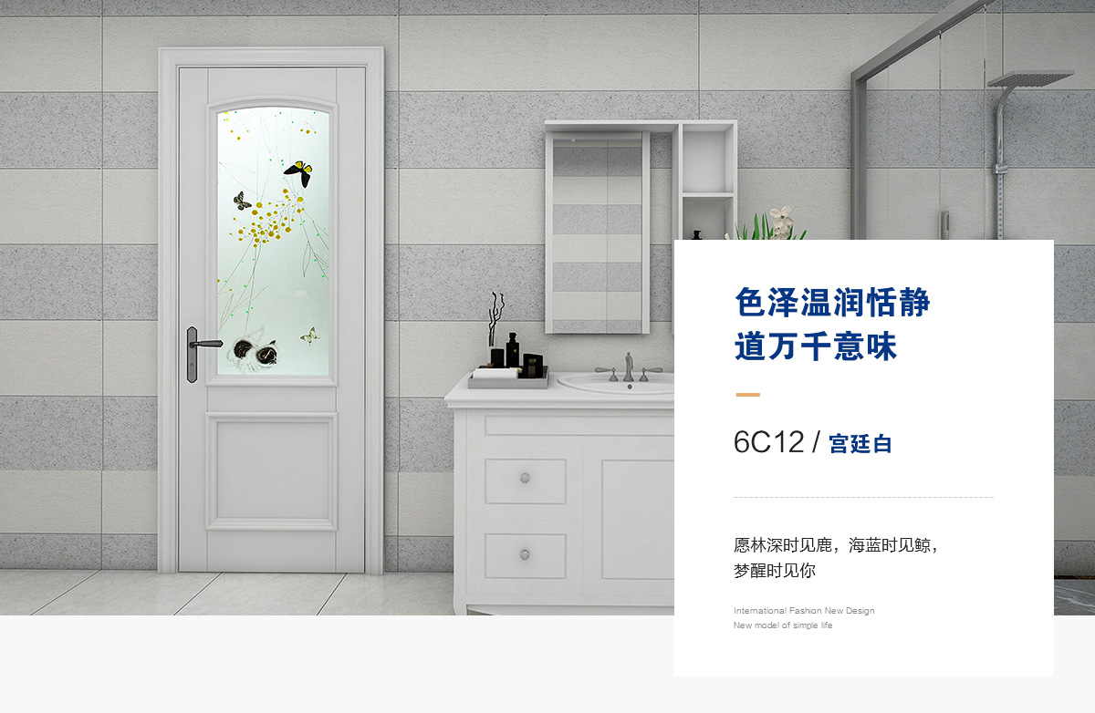 6C12_01.jpg