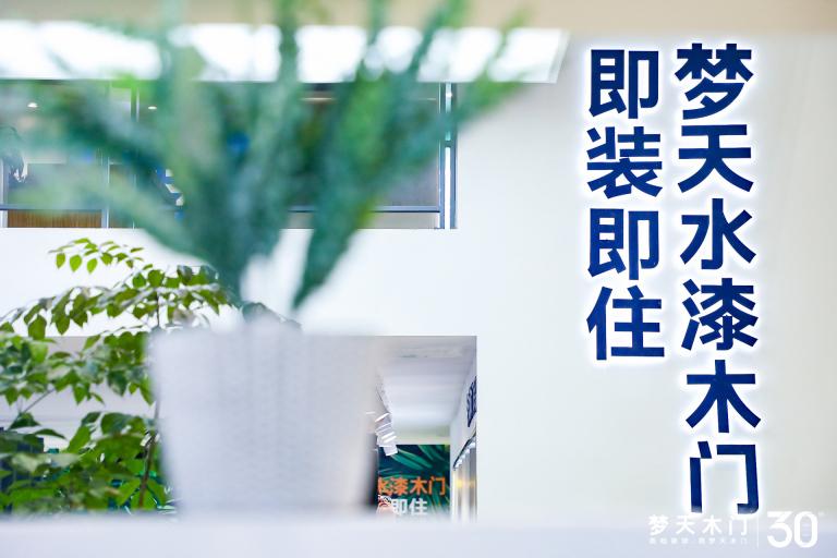 梦天龙8国际app5.jpg
