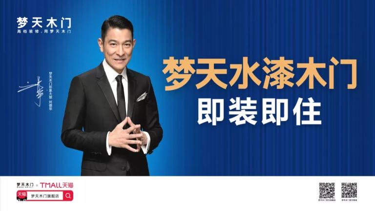 梦天凯发娱乐在线 (3).jpg