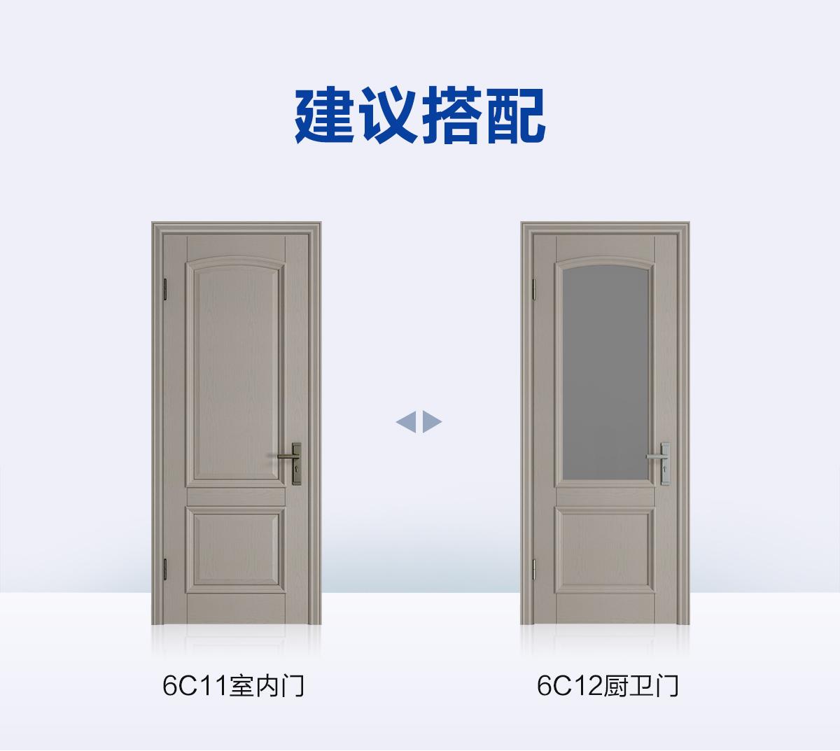 6C11_14.jpg