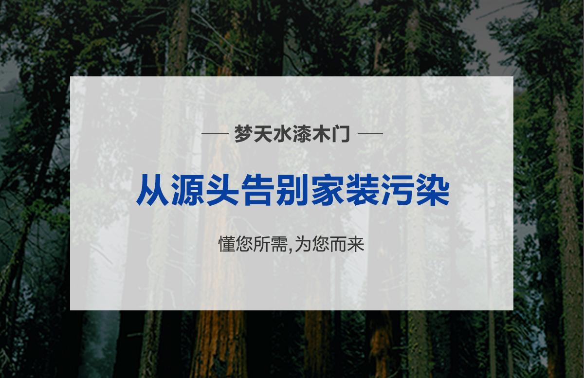 官网上关联_05.jpg