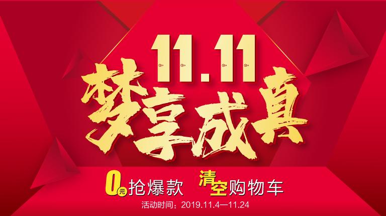 梦天龙8国际app.jpg
