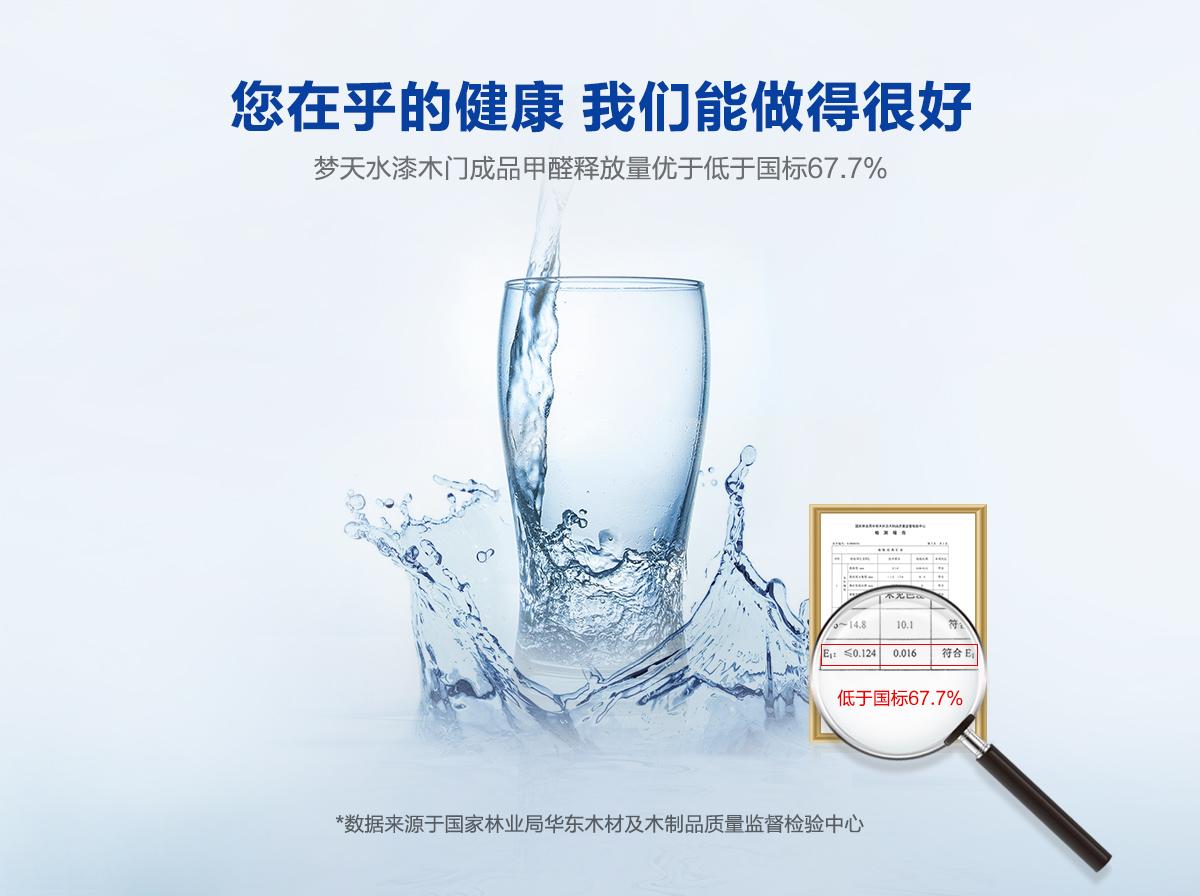 水杯(1).jpg