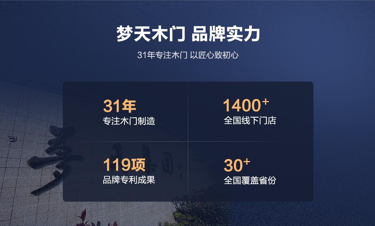 官网下关联_08(3).jpg
