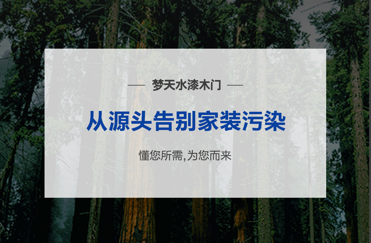 山川_10.jpg