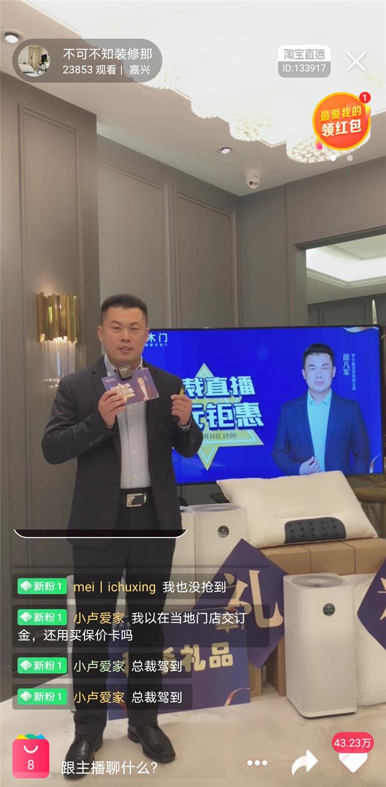 Screenshot_20200318_130804_com.taobao.taobao(1).jpg