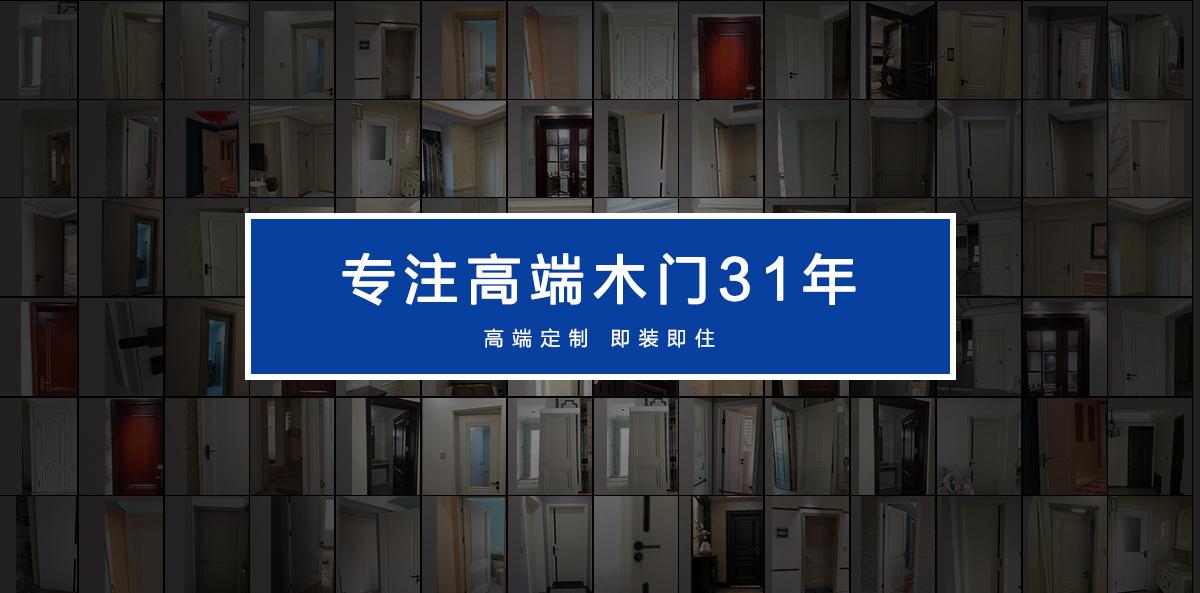 官网下关联_04.jpg